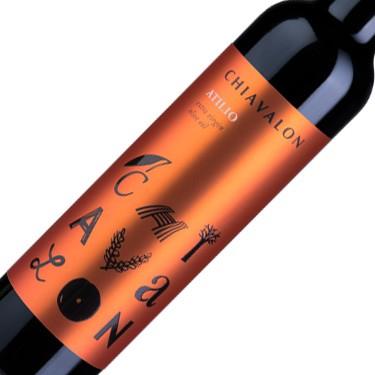 Chiavalon Atilio Olivenöl