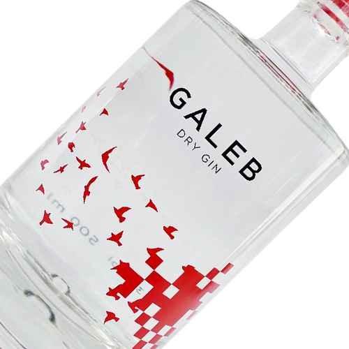 Galeb Dry Gin